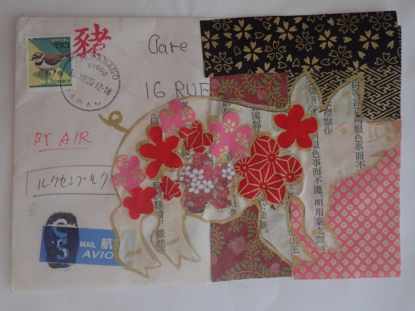 Chinese New Year Pig by CLARE SMITH