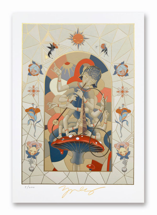 Azimuth: Vapor Slipcase Edition by James Jean
