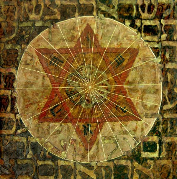 Language Palimpsest: Star of David by Merrilyn Duzy
