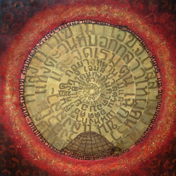 Language Palimpsest: Ouroboros by Merrilyn Duzy