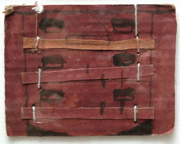 Untitled (Red Dresser) by James Castle