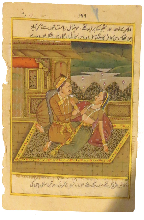 Untitled (Miniture Urdu) by  Anonymous Artist India