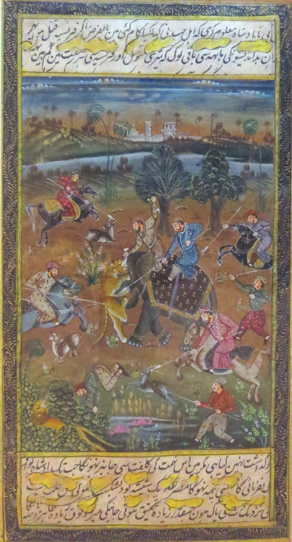 Tiger Hunt (Urdu) by  Anonymous Artist India