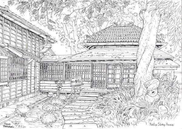 Yunlin Story House by Evgeny Bondarenko