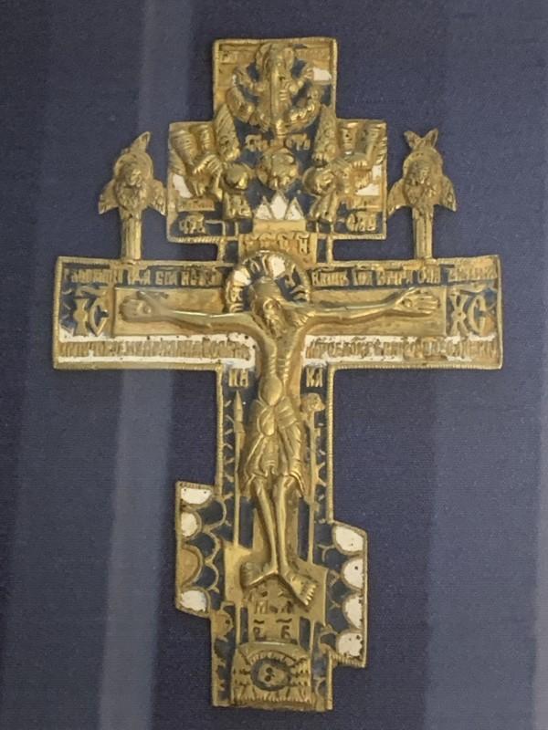 House Cross (Hauskreuz)