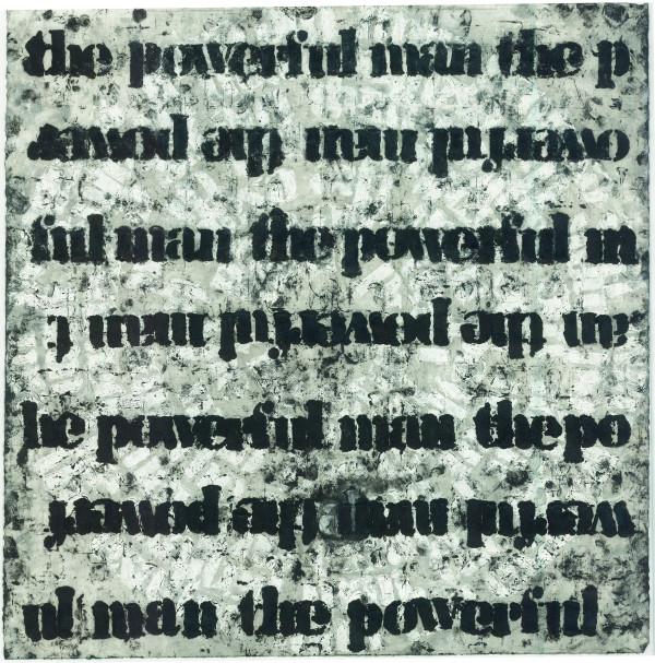 Tawaf/ Sa'y: Powerful and Exalted
