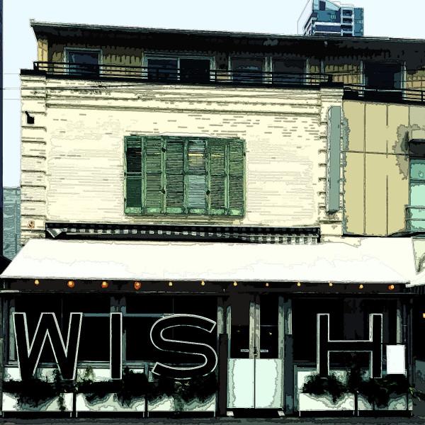 Wish by Gina Godfrey