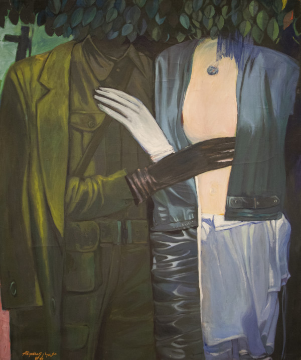Tryst by Ali Jabbar