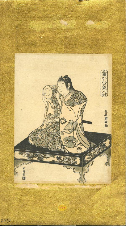 Youth Playing a Tsudsuni by Kosiusai Shigemasa