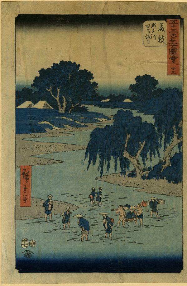 Fujieda by Utagawa Hiroshige