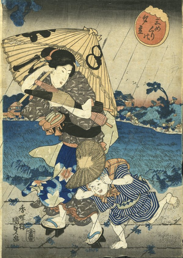 Woman Carrying Umbrellas and a Child Running During a Sudden Shower at the Mimeguri Shrine by Utagawa Kunisada