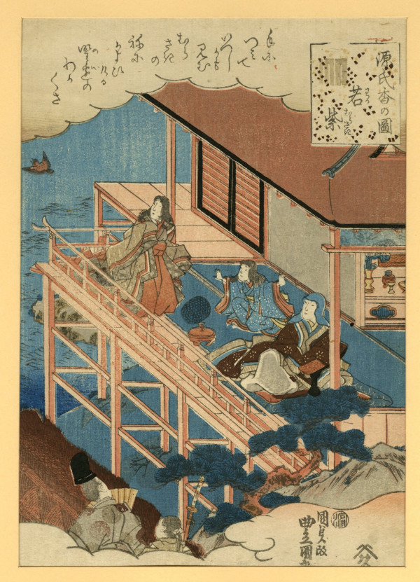 Wakamurasaki by Utagawa Kunisada