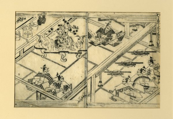Page from Onna Shorei Shu (Collection of Rules of Etiquette for Women) by Unknown