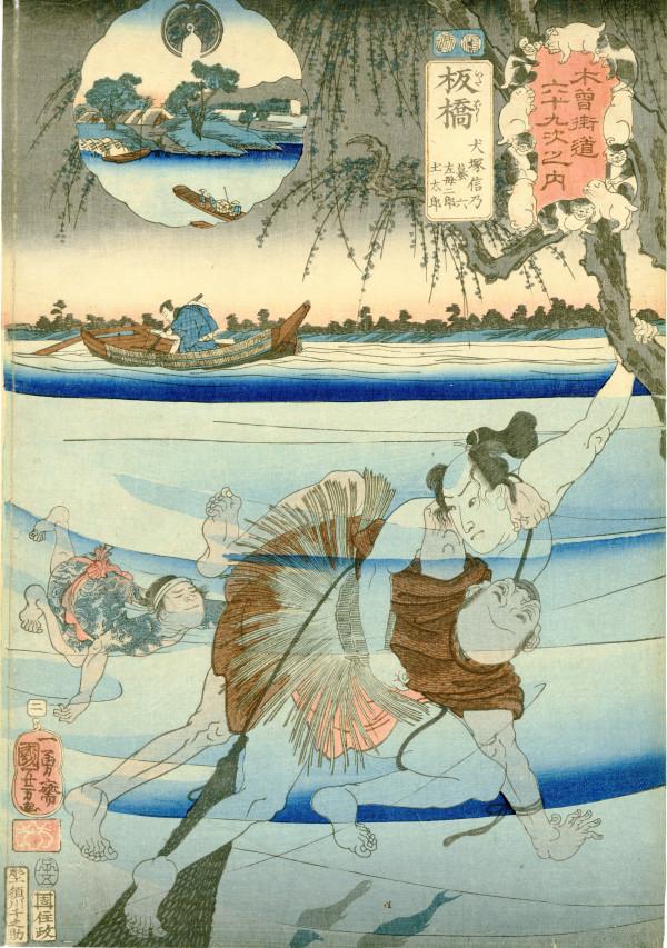 Itabashi: Inuzuka Shino with Hikiroku, Samojirô, and Dotarô by Utagawa Kuniyoshi
