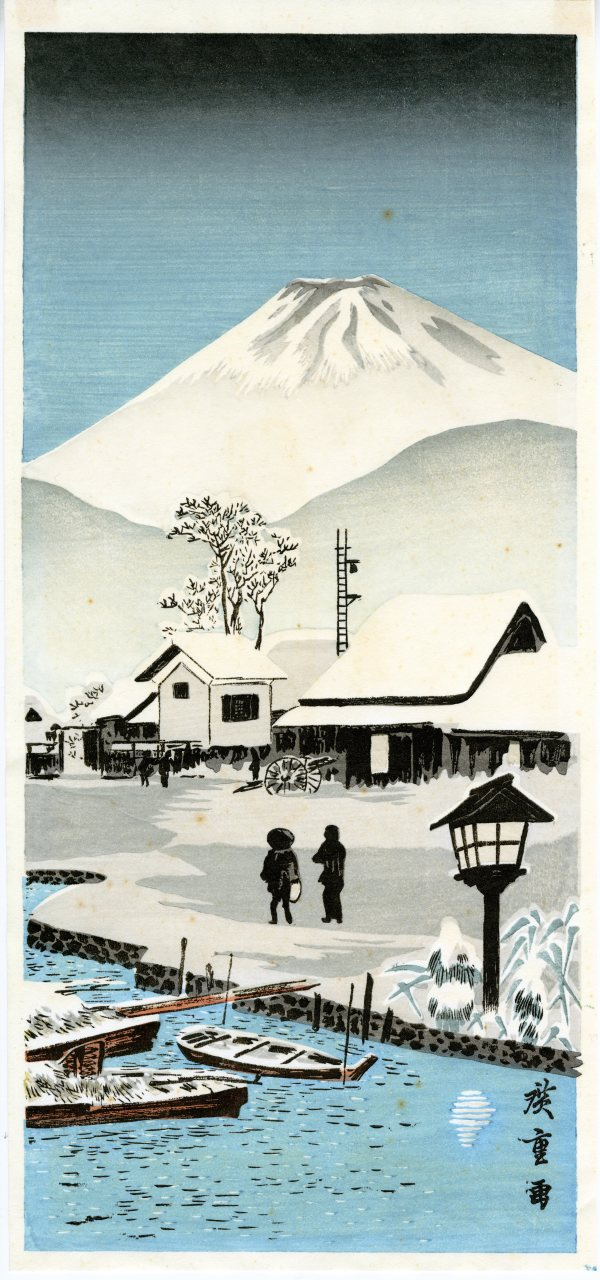 Yukifuji by Utagawa Hiroshige