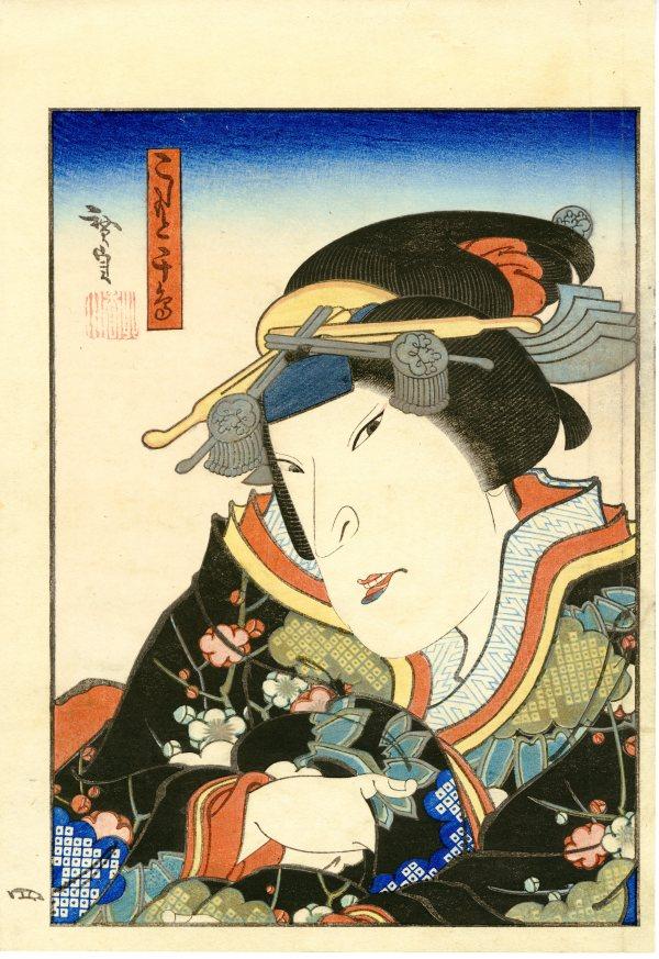 Nakamura Nanshi II playing as Koshimoto Chidori from Hirosada Seisuki by Konishi Hirosada