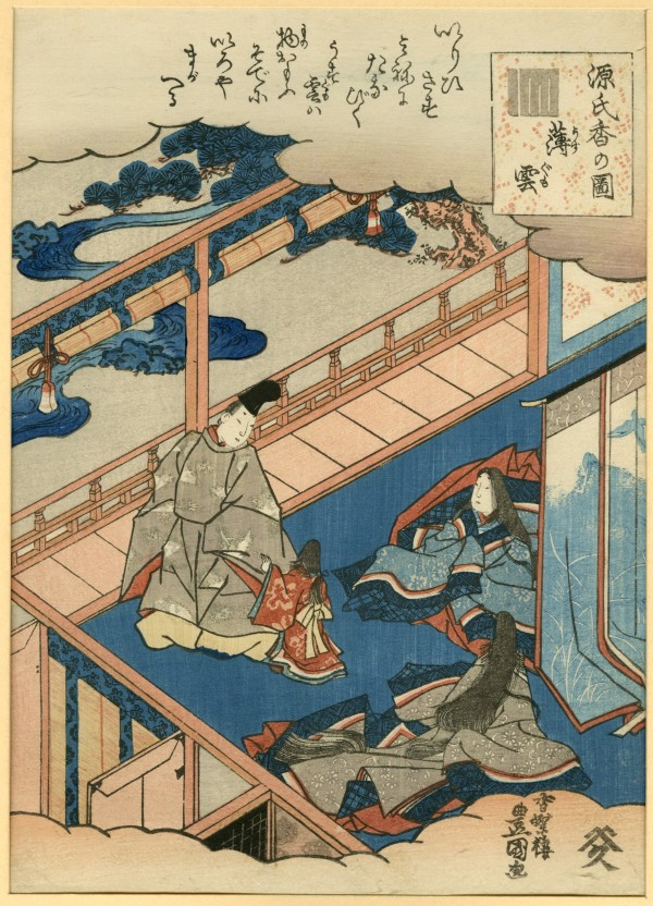 Usugumo by Utagawa Kunisada