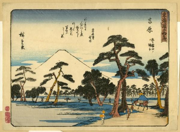 Yoshiwara: View of Fuji on the Left from Nawate by Utagawa Hiroshige