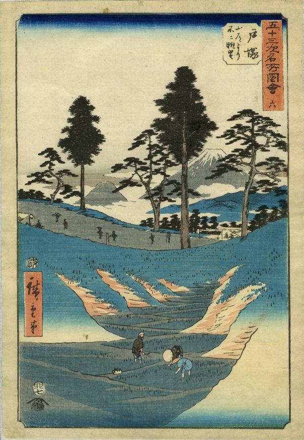 No. 6, Totsuka: View of Fuji from the Mountain Road by Utagawa Hiroshige