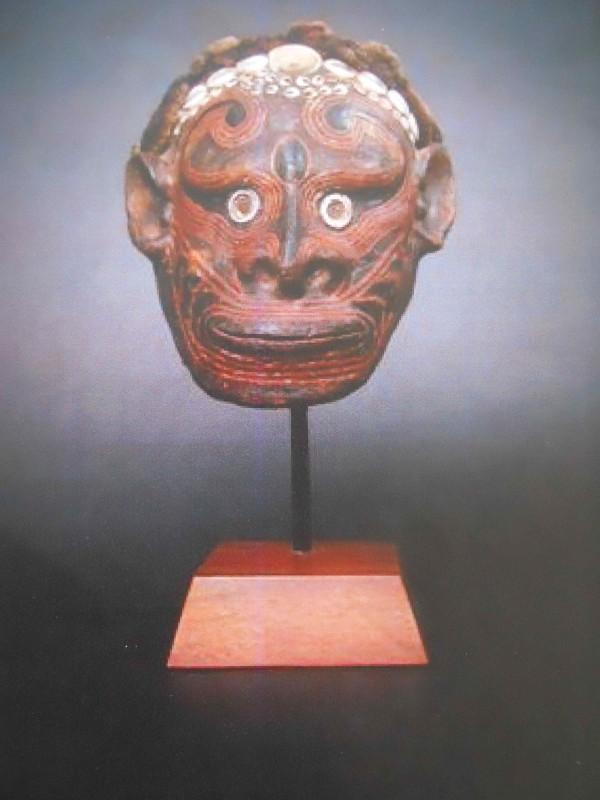 Papua, New Guinea Over-modeled Human Skull/ Trophy by Unknown