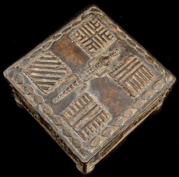 Ashanti Box