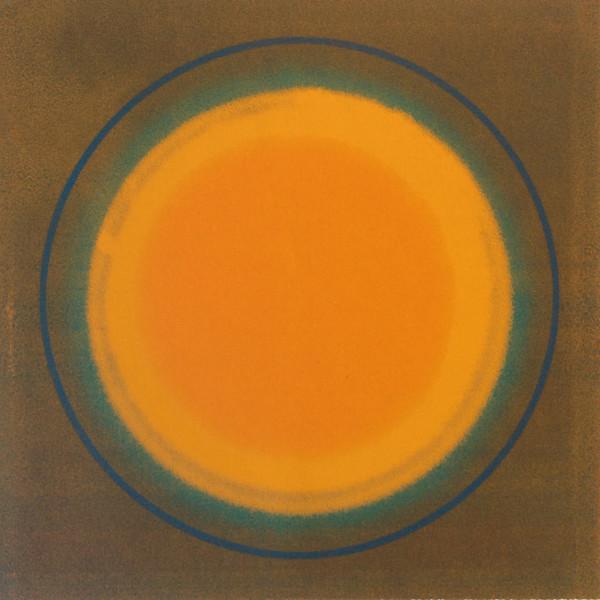 Quasar V by Shelley C Rose