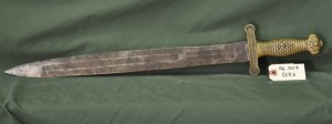 Military Sword