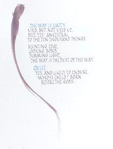 Tao Te Ching - Chapter 4, Version 1
