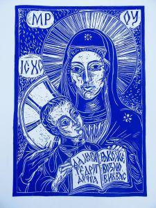Holy Mother of God - blue ink