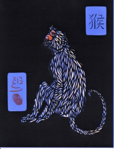 """Monkey (From the series, """"Endangered Chinese Zodiac)"""