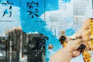 Honk Kong 7936