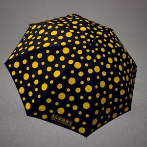 草間彌生台灣限量版雨傘