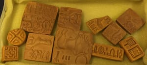 Indus Valley Seals 1 (Reproduction)