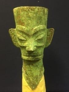 Sanxingdui Head (Modern Reproduction)