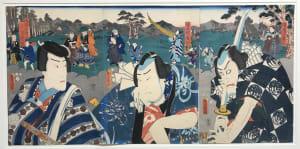 Ichikawa Danjuro VIII as Jiraiya the Magician in disguise (holding a baby)