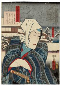 Danjuro VIII as Tokijiro