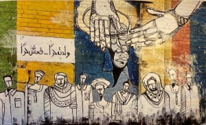 You Were Born Free So Be Free, mural by Galal Yousif Goly