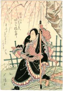Osaka Actor