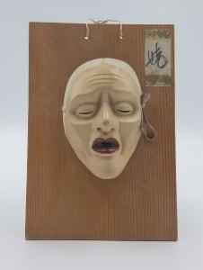日本NOH面具,UBA [老太太]