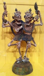 Shri-Chitipati Dance Macabre, Nepal