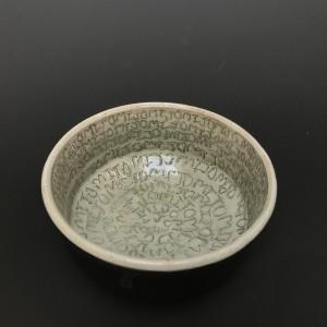 Mijo Bowl