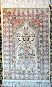 "Turkish Extra Fine Silk Prayer Rug 47"" x 26"""