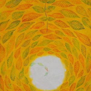More than Leaves Fallen, Baapaagimaak (Black Ash) by Katherine Steichen Rosing