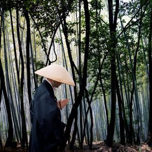 Bamboo prayer japan rrtaai