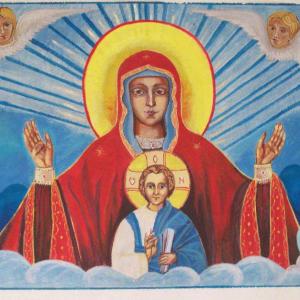 Holy Mother at Komatevo by Gallina Todorova