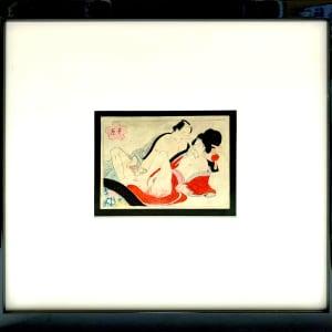 2292 - Shunga -- Spring Pictures #1 by Meiji Era 1868-1912