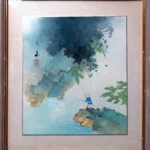 2126 - Untitled, Boy Fishing by Japanese