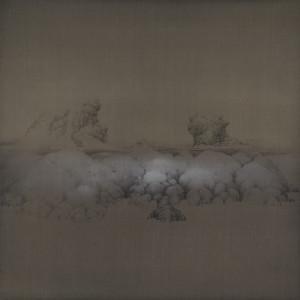 沫水喦 Pumice by 白雨 Bai Yu