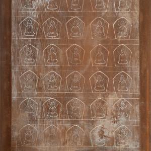 三十五佛(金)Thirty-Five Buddhas of Confession (gold) by 曾亞琪 TSENG Ya-Chi
