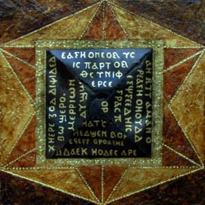 Pythagoras' Solids (closed) by Merrilyn Duzy
